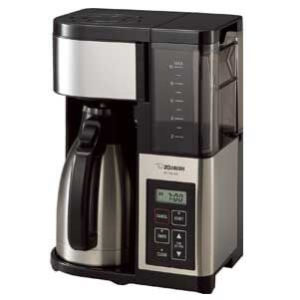 Zojirushi EC-YSC100 Fresh Brew plus Thermal Carafe Coffee Maker